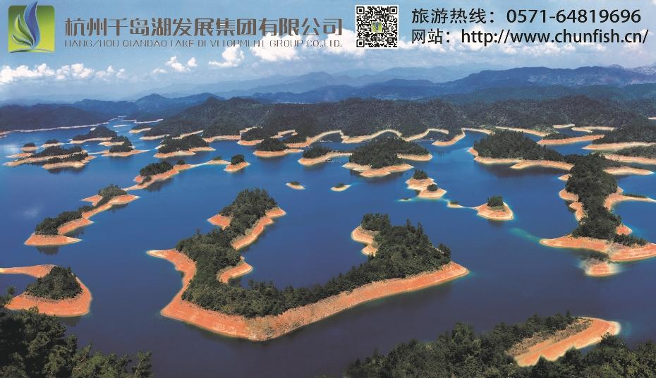 """9月10日,由中国林业集团公司、中国林业产业联合会、上海市林业局主办,中国林业产业联合会森林旅游分会、中国林业生态发展促进会露营产业发展委员会和上海共青森林公园承办的""""全国森林风景资源展""""在上海共青森林公园拉开帷幕。 本次展示活动是""""2017中国森林旅游节""""的重要组成部分,得到了旅游节组委会的大力支持。活动举办时间为9月10日-25日,展期15天。 九月的共青森林公园秋高气爽,绿意盎然,恰逢周末,游人如织。人们驻足一块块缤纷展板,欣赏一幅幅美丽画卷,感受绿色"""
