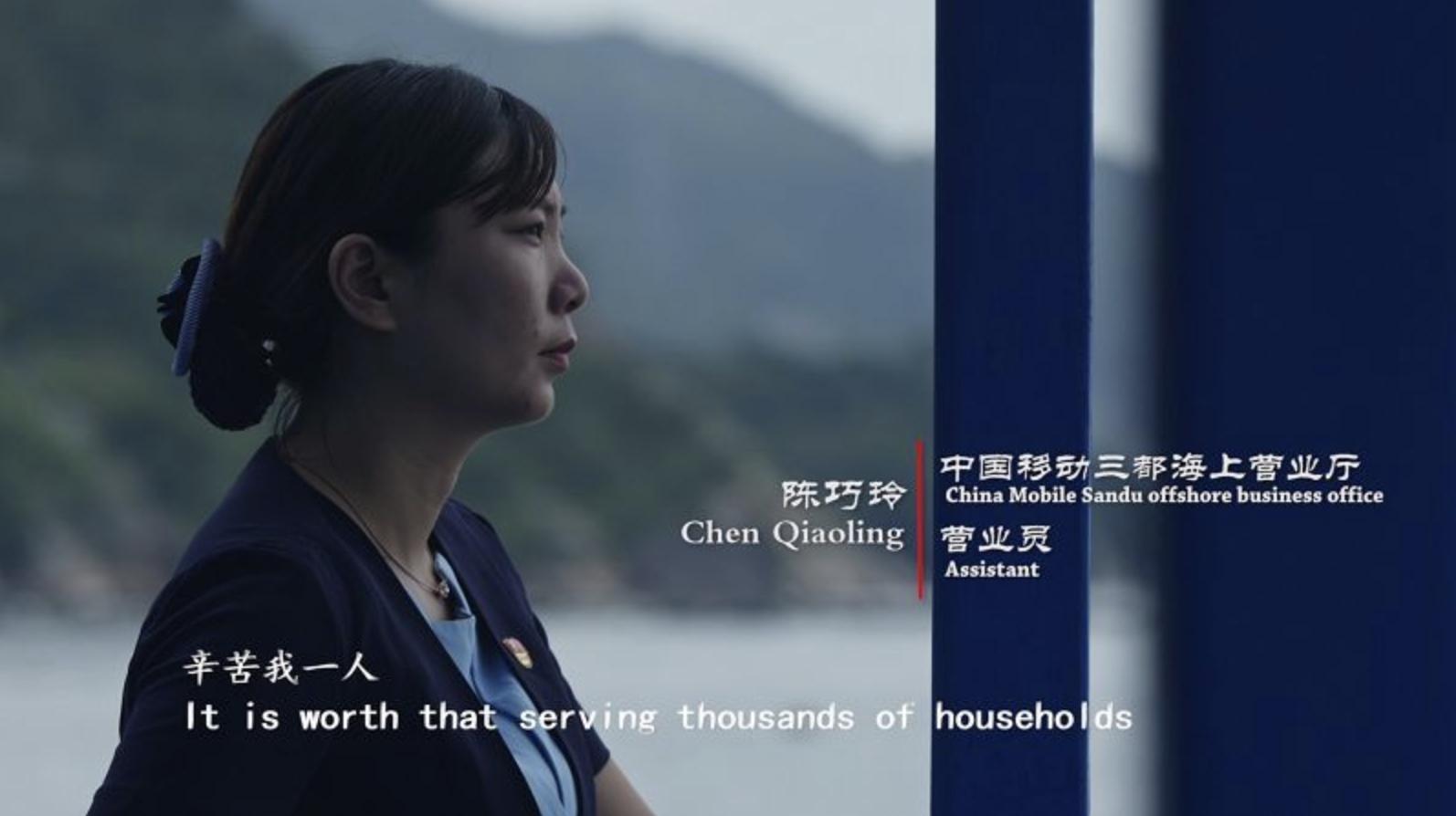 中央企�I形象片《我��的路》震撼�l布
