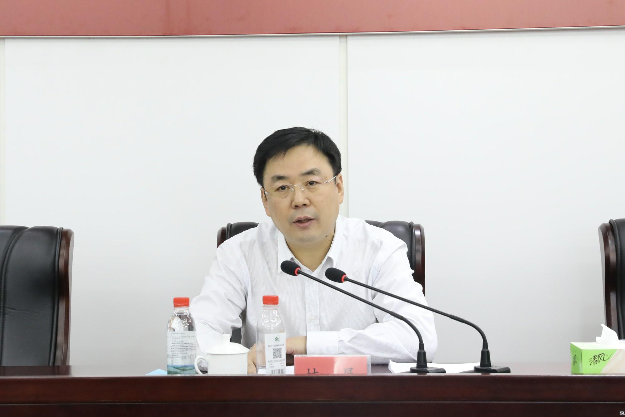 jituan公司zhao开1-5月经济运行穤hi鲷遹e绩考he工zuo会议
